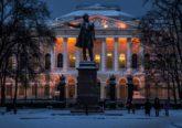 Памятник А. С. Пушкину на площади Искусств в Ленинграде