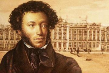 Сколько памятников Пушкину в Ленинграде / Санкт-Петербурге?